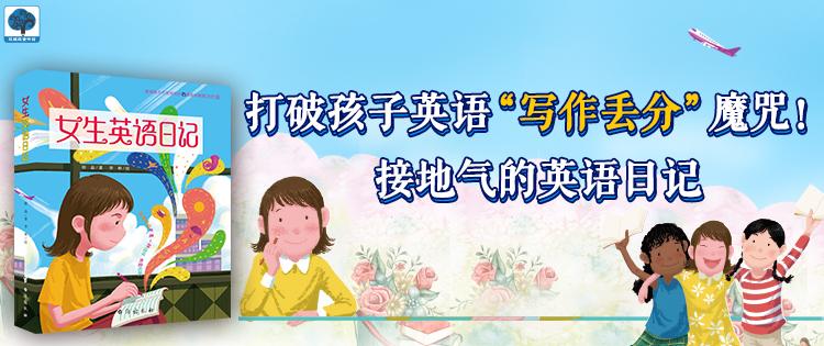 孩子学英语交给拼读王!