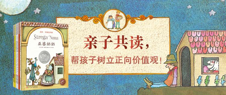 致敬大师丰田一彦主题书单8.30海豚传媒