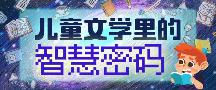 怪物大师全新升级版(1-19)