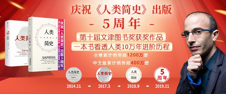 中信-人类简历5周年