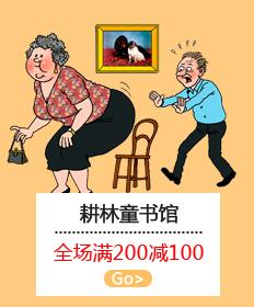 北斗耕林文化传媒(北京)有限公司