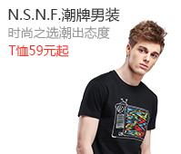"""""""N.S.N.F.������װ ʱ��ӡ�����ɳ��� ��299��100Ԫ"""""""