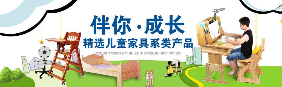 儿童利来国际ag手机版