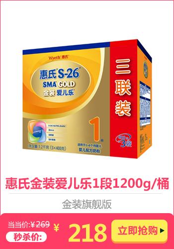 【当当自营】惠氏Wyeth 启赋学龄前儿童配方奶粉4段 900g/桶(惠氏4段)新包装