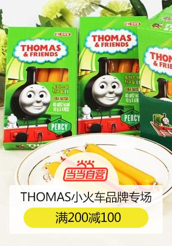 Thomas&Friends
