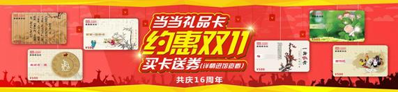 http://img63.ddimg.cn/upload_img/00462/hujianrui/340.JPG