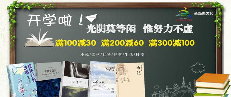 开学季,买卖二手教材就上且读网(book.qiedu.com)