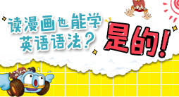 主题童书展-新东方爱读第一期
