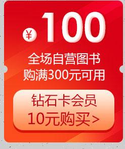 300-100