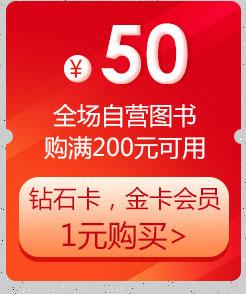 200-50