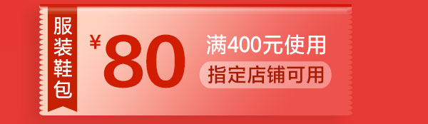 400-80