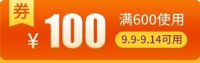 600-100