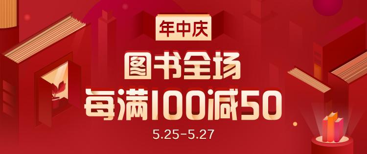 万博体育APP官方网100-50