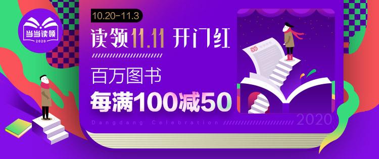万博体育APP官方网每满100减50